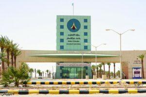 جامعة حفر الباطن سجلات الطلاب إلكترونيا خليج 24